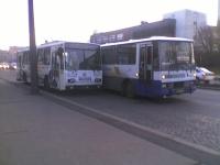 Potkal se trolejbus s autobusem