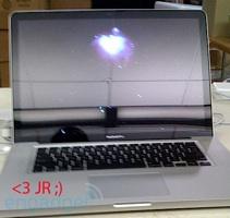Nové MacBook Pro?